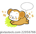 Monkey Character is having a dream.  Asian Zodiac 22056766