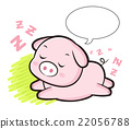 Pig Character is having a dream.  Asian Zodiac 22056788