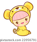 Cute Tiger Character.  Asian Zodiac Character 22056791