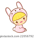Cute Rabbit Character.  Asian Zodiac Character 22056792