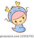 Cute Dragon Character.  Asian Zodiac Character 22056793