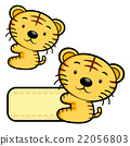 Lovable Tiger Character is holding a board.   22056803