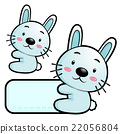 Lovable Rabbit Character is holding a board.   22056804