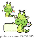 Lovable Dragon Character is holding a board.   22056805