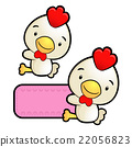Lovable Chicken Character is holding a board.  22056823