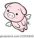 Pig Character is flying to the sky.  Asian Zodiac 22056846