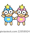 Twins Character is holding a star.  Zodiac Mascot 22056924
