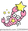 Scorpio Character is holding a star. Zodiac Mascot 22056944