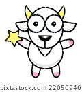 Capricorn Character is holding a star. Zodiac  22056946