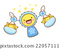 Libra Mascot is flying to the sky. Constellation 22057111