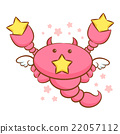 Scorpio Character is flying to the sky.  22057112