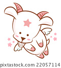 Capricorn Character is flying to the sky.  22057114