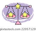 Unique Line Art style Libra Mascot. Balance Mascot 22057129