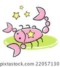 Unique Line Art style Scorpio Mascot. Scorpius 22057130