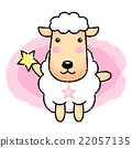 Vector Cartoon Aries Mascot. Sheep Constellation 22057135