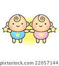 Vector Cartoon Twins Character. Gemini Mascot 22057144