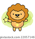 Vector Cartoon Leo Character. Lion Mascot 22057146