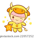 Lovely style Taurus Character. Bull Constellation 22057252
