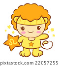 Lovely style Leo Character. Lion Constellation  22057255