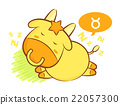 Taurus Mascot is sleeping. Zodiac Character  22057300