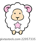 Cartoon Style Aries Mascot. Sheep Constellation 22057335