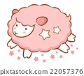 Sweet Style Aries Mascot. Sheep Constellation 22057376