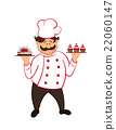 confectioner. vector.  isolated 22060147