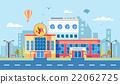 Nice supermarket 1 22062725