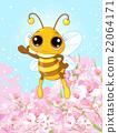 Bee 22064171