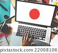 Japan Flag Patriotism Japanese Pride Unity Concept 22068106
