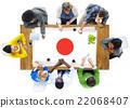 Japan Flag Patriotism Japanese Pride Unity Concept 22068407