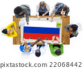 Russia Flag Patriotism Russian Pride Unity Concept 22068442