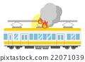 연선 화재 기차 기차 [재해 시리즈] 22071039