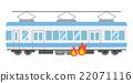 ภัยพิบัติ,รถไฟ,ไฟ 22071116