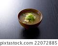 일식, 일본 요리, 된장국 22072885