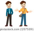 smart man character 22075091
