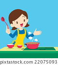 woman present cooking 22075093