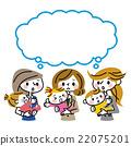 mamma, mommy, female 22075201