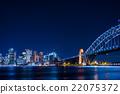 鐵路橋 雪梨 鐵橋 22075372