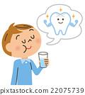 儿童口腔预防 22075739