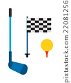 Set of golf club tee and ball sport leisure 22081256