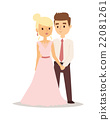 Happy bride and groom on wedding romance love 22081261