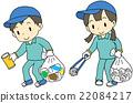 trash pickup, younger, garbage 22084217