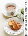 脆餅乾 酒水飲料 喝 22084767