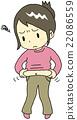 Lazy female 22086559