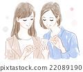 여성, 여자, 친구 22089190