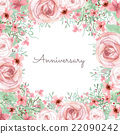 Flower Invitation Card 22090242