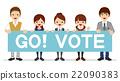 투표를 호소 고교생 - 플래 카드 22090383