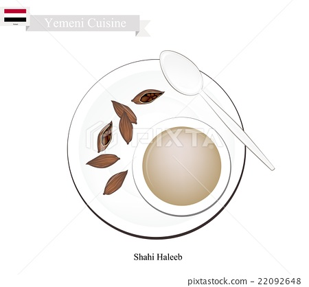 Shahi Haleeb or Yemen Traditional Milk Tea 22092648