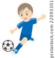 Futsal橄欖球兒童例證 22093301